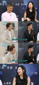 김수현 당황한 설리 '삐 처리' 멘트 '이것'...리포터 직접 공개