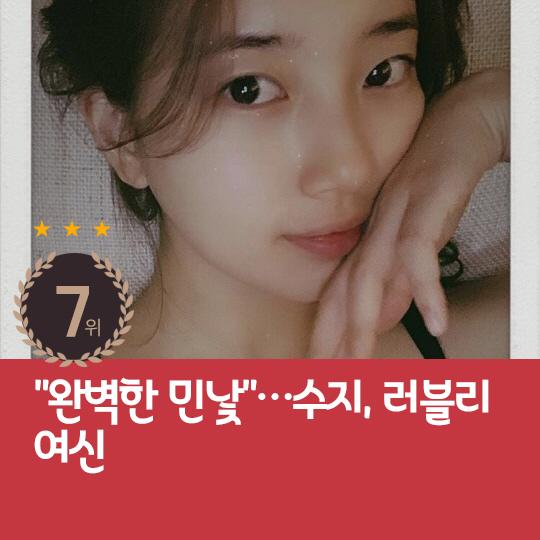 """지난주 핫이슈, 장미여관 3인 """"육중완과 불화 사실"""""""