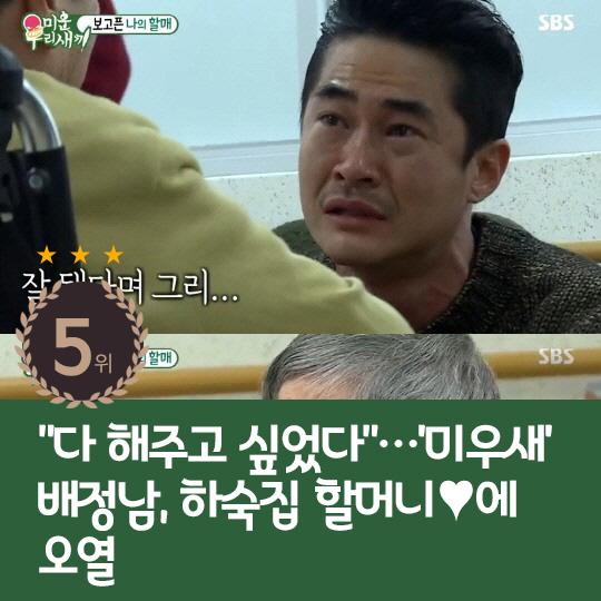 """지난주 핫이슈, 이용대 """"부모 책임 다할 것"""""""