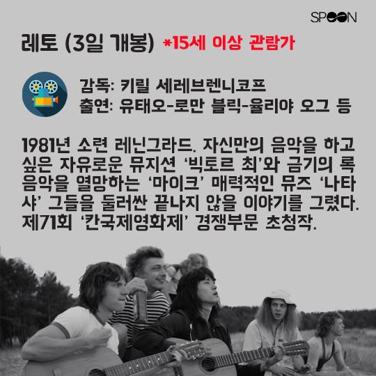 2019년 1월 극장가 개봉 영화 미리보기