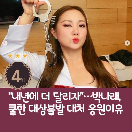지난주 핫이슈, 'SKY캐슬' 염정아 김보라의 정체 알고 '충격'