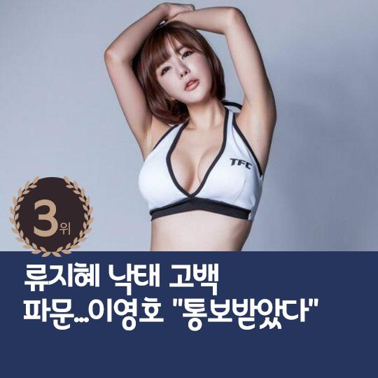 지난주 핫이슈, 김보라-조병규 'SKY캐슬' 커플 탄생