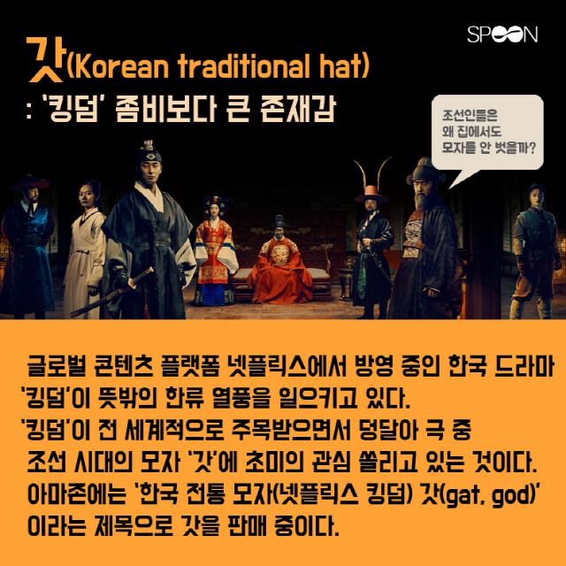 미국 아마존 달군 뜻밖의 '한국 시골 스타일' 제품들