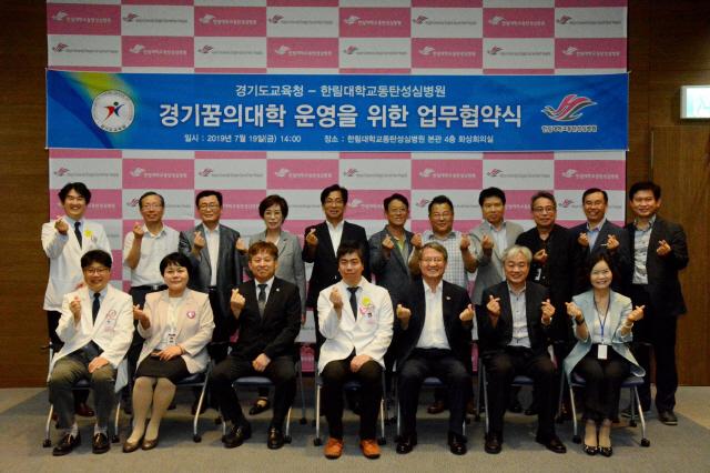 839bc5b29f4 http://sports.chosun.com/news/html/2019/07/23 ...