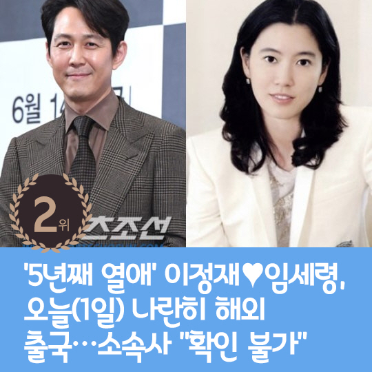 """지난주 핫이슈, 김건모 장인 """"딸 한 달 전 결혼 결심"""""""