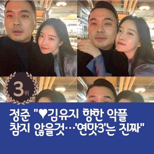"""지난주 핫이슈, 故 구하라 측 """"조문-루머 자제부탁"""""""