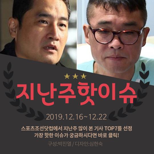 [카드뉴스] 지난주 핫이슈, 가세연 김건모 피해자 추가 폭로