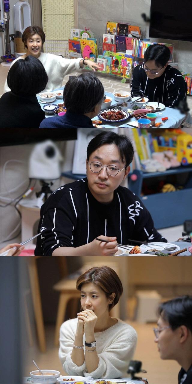 n번방 이윤지노예 홍혜진 이윤지박사노예홍혜진